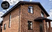 Энергоэффективные дома под ключ Днепр. Строительство энергосберегающих домов. Дніпро