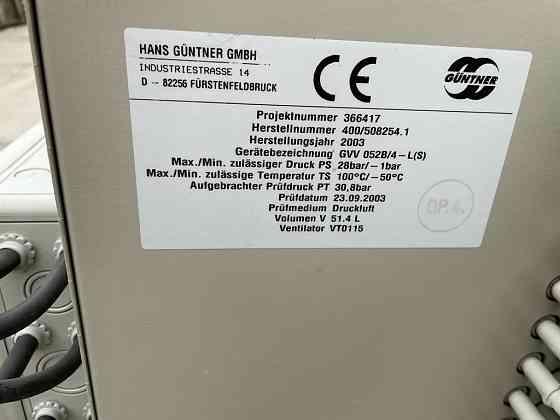 Воздушный конденсатор Gans Guntner GVV 052b/4-l(s) Верхньодніпровськ