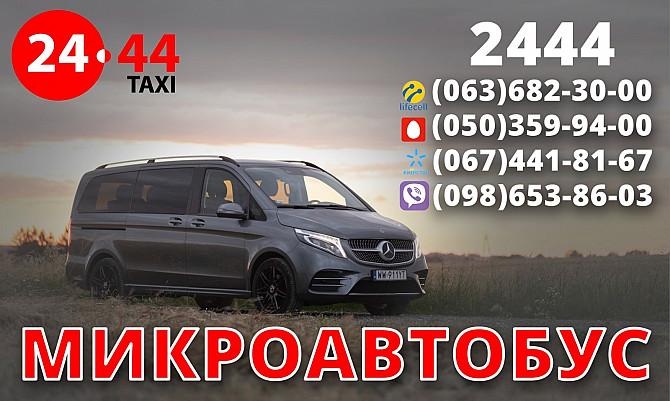 Водитель в Такси. Достойный заработок . Київ - зображення 3