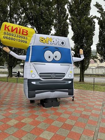 Надувные человечки – надежный рекламный инструмент Київ - зображення 7