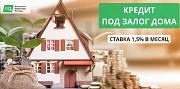 Залоговый займ от частного инвестора без справки о доходах Київ