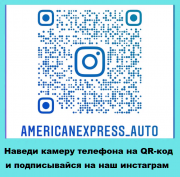 Volkswagen Passat SE – хедлайнер среди седанов Київ