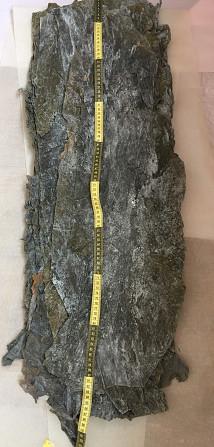 Ламинария листовая 1кг Полтава - зображення 3