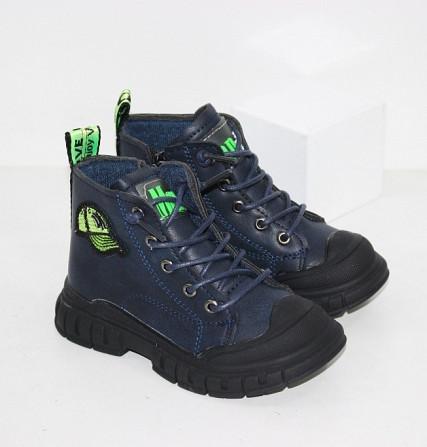 Осенние ботинки для мальчика с молниями и шнурками Код: 111819 (R5288-1) Запоріжжя - зображення 1