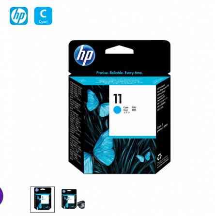 Б/у печатающую головку HP 11 Cyan (C4811A) - Харків