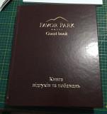Книга почётных гостей Львів