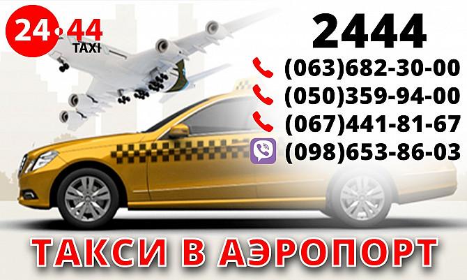 Водитель со своим авто в такси, онлайн регистрация, большое кол-во заказов, выгодный тариф! Одеса - зображення 2