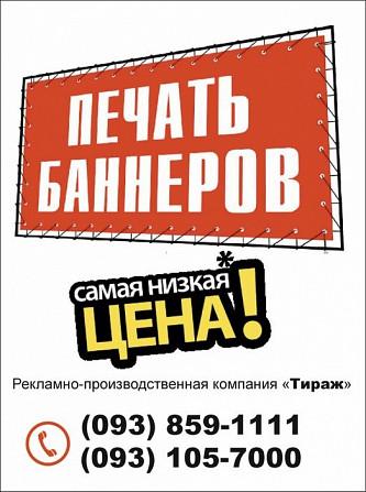Рекламное агентство, визитки, баннер, вывеска, табличка, наклейка Полтава - зображення 1