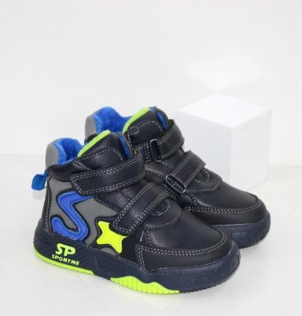 Синие осеннние ботинки для мальчиков на липучках Код: 111888 (R5877-1) Запоріжжя - зображення 1
