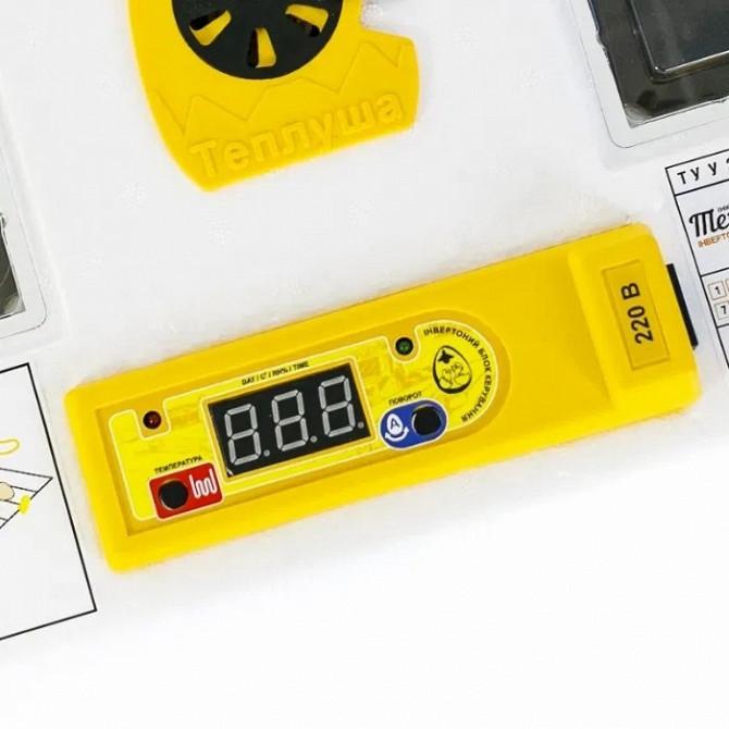 Инкубатор Теплуша ИБ-100, гарантия качества, быстрая доставка, выгодная цена! Дніпро - зображення 2