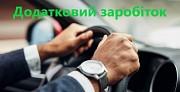 Работа водителем Киев(теремки Київ