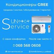 Кондиционер Gree купить в Одессе с установкой монтажом на Поселке Котовского Одеса