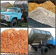 Доставка всех строй материалов Бровари