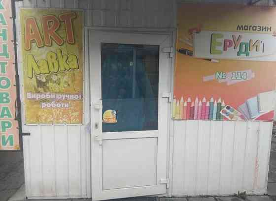 Продаю маф кіоск ларьок на ринку новий гарний кіоск під магазин чи інші дії в центрі ринку зручно га Луцьк