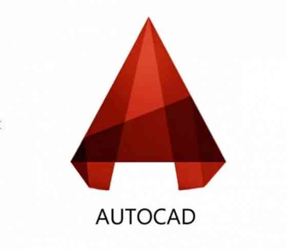 AutoCAD для Windows и Mac (возможна удалённая установка) Одеса
