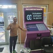 Продам действующий бизнес, франшиза, дропшиппинг, пассивный доход, вендинговый терминал, стартап Київ