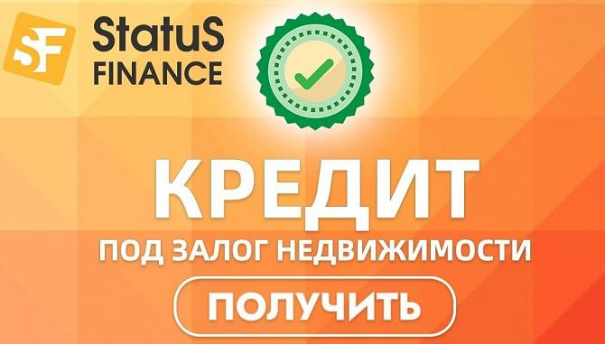 Оформить займ под залог квартиры без справки о доходах. Київ - зображення 1