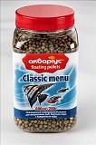 Корм Акваріус Класік меню плаваючі пелети для риб беруть корм з поверхні води Харків
