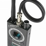 Универсальный детектор прослушки, трекеров и камер Вн-06. Дніпро