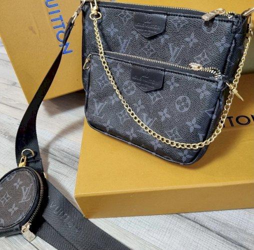 Torbica Louis Vuitton multipochette