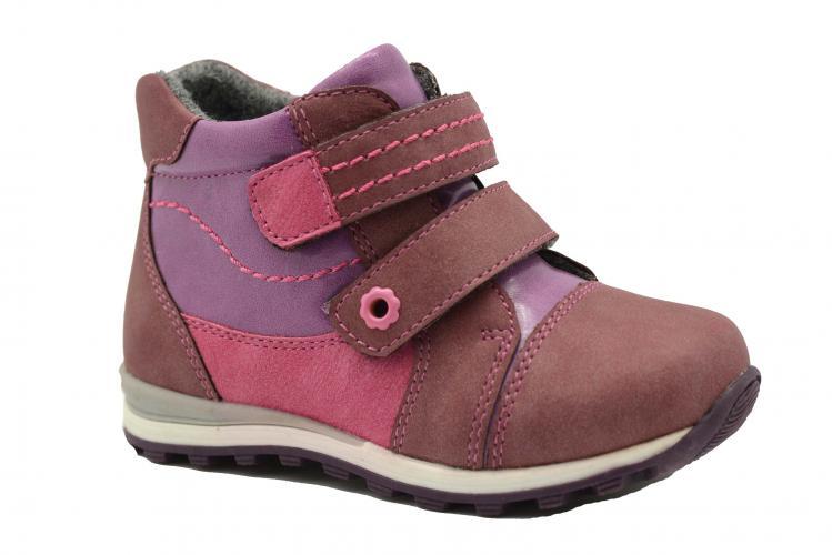 Bugga Dievčenské členkové topánky - ružovo-fialové