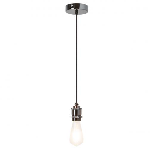 Rabalux 1411 Fixy závěsné svítidlo, černá