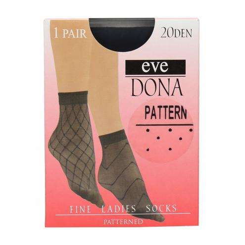 Dámské vzorované ponožky