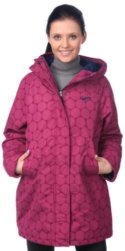 Brakeburn Dámský kabát BBLJKT01063F15_aw15 růžová