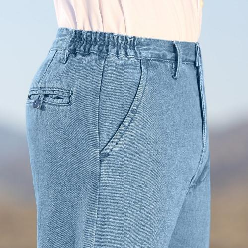 Blancheporte Džínové kalhoty bez záševků sepr.modrá
