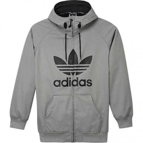 Adidas greeley - šedá
