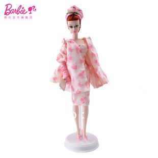 Barbie v květinovém kostýmku