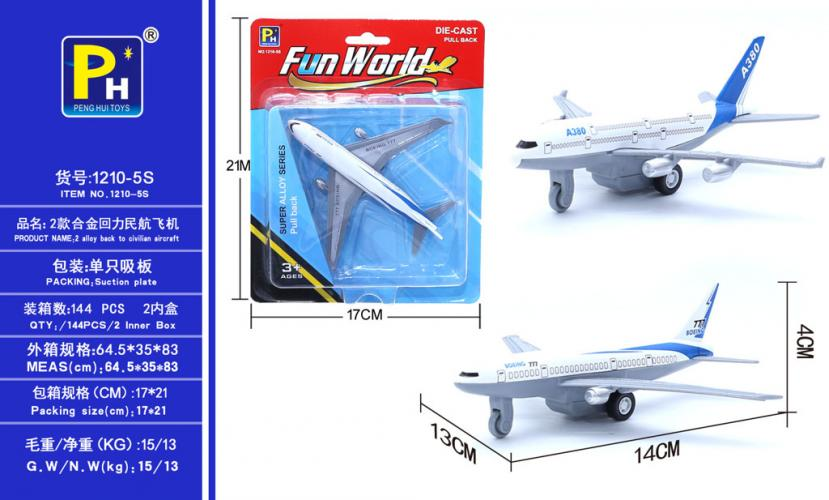 Letadlo kovové
