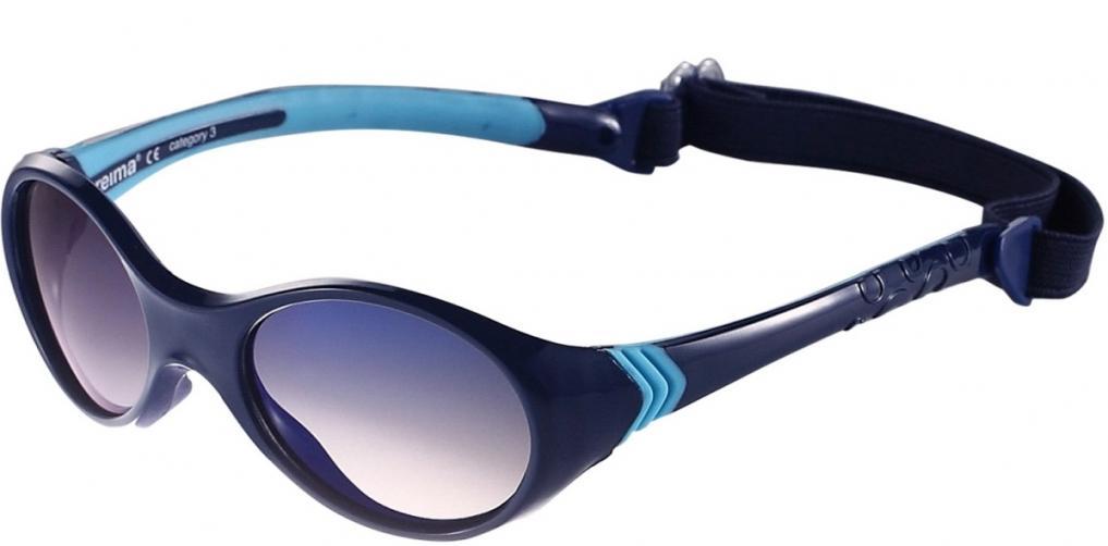 Reima Chlapecké sluneční brýle Maininki - tmavě modré