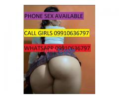 09910636797 FULL NUDE CAM PHONE SEX AVAILABLE WHATAPP ANY TIME SERVICE