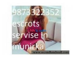 Night Call Girls Now In Hotel Le Meridien Gurgaon Near Female Escort