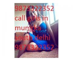 Female Escort Service – 24×7 . Contact mr neha 9873322352