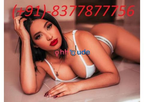 Call Girl In Bhogal-/8377877756 / Really Escorts Sex_BookinG Call
