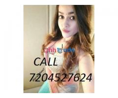 Escort service available any time 7204527624