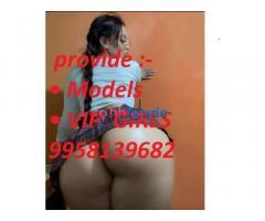 Shot 1500 Night 6000 Call Girls In Arjan Garh  09958139682