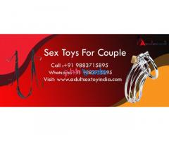 Sex Toys In Itanagar | Call on - 9883715895