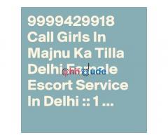 ꧁ঔৣ☬✞ Call Girls in Majnu ka tilla, DELHI 9999429918 VIP CALL GIRLS✞☬ঔ