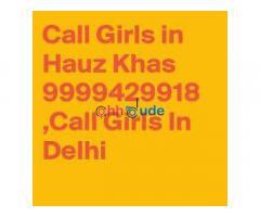 Hi call or WhatsApp Ms. NEETU 9999429918 Karol Bagh Delhi