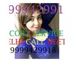 Hi call or WhatsApp Mrs. NEETU 9999429918 Elite Escort Service