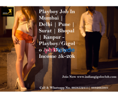 100% Trusted company since 2011 Urgently required Gigolo job