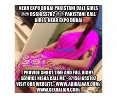 Near Expo Dubai Pakistani Call Girls @@ OS6I6SS7O2 @@ Pakistani Escort