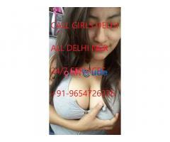 (9654(72)6276), Low Rate Call Girls In Daryaganj, Delhi NCR