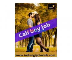Delhi Gigolo Group need boys for playboy job in New Delhi