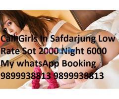Call Girls In Karol Bagh Delh 24/7 Call 9899938813 Shot 1500 NIGHT