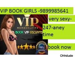 SHOT 1500 NIGHT 6000 Call Girls In Nehru Nagar 9899985641