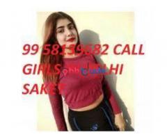 Call girls Delhi Metro have the skill to provide 9958139682